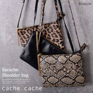 カシュカシュ cache cache サコッシュ ショルダーバッグ レディース 斜めがけ 肩掛け 小さめ ミニバッグ|ruckruck