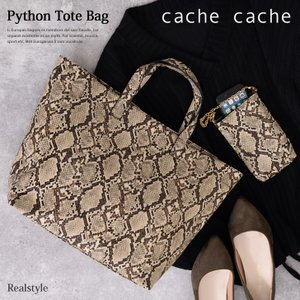 cache cache カシュカシュ パイソン トートバッグ レディース ハンドバッグ 大きめ a4 通勤 オシャレ|ruckruck