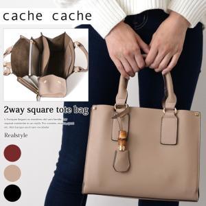 カシュカシュ cache cache 2way スクエア トートバッグ レディース ショルダーバッグ ハンドバッグ|ruckruck