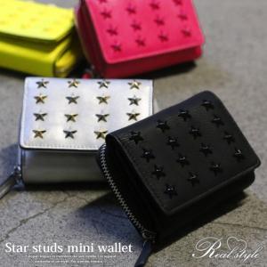 財布 レディース ミニ財布 小さい 3つ折り サイフ カード入れ お財布 星 スター スタッズ フラグメントケース|ruckruck