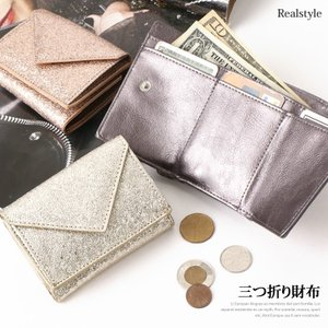 三つ折り財布 レディース 財布 サイフ 小さい財布 ミニウォレット カードケース カード入れ コインケース 小銭入れ 小さめ コンパクト|ruckruck