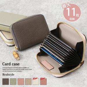 カードケース じゃばら 大容量 レディース スリム カードホルダー カード入れ カード収納 コンパクト 財布 ミニウォレット ラウンドファスナー|ruckruck