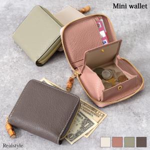 ラウンドファスナー 二つ折り 財布 レディース 二つ折り財布 ミニ財布 極小財布 ミニウォレット|ruckruck