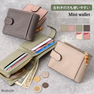 左利き用 二つ折り 財布 レディース ミニ財布 極小財布 サイフ ミニウォレット カードケース|ruckruck