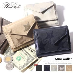 財布 レディース 3つ折り 三つ折り ミニ財布 スター柄 星 プリント 薄型  小さい財布 サイフ カード入れ 小銭入れ フラグメントケース|ruckruck