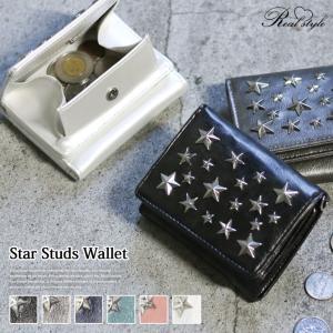 財布 レディース 三つ折り 3つ折り さいふ サイフ ミニ財布 小さい財布 コンパクト ボックス型 小銭入れ カード入れ スター 星柄 スタッズ 1912ss|ruckruck