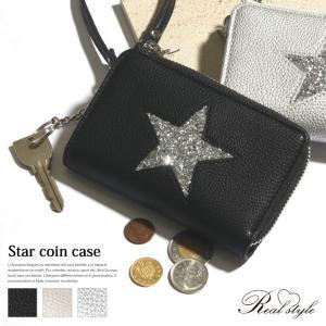 コインケース 財布 サイフ さいふ ウォレット フラグメントケース コンパクト かわいい スター l字ファスナー ミニ|ruckruck