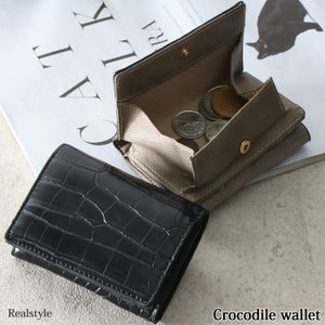 財布 サイフ レディース 三つ折り ミニ財布 コンパクト 小さい ウォレット 小銭入れ カード入れ コインケース おしゃれ 1912ss|ruckruck