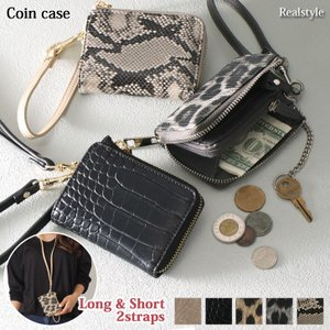 ミニ財布 レディース カードケース コインケース ウォレット コンパクト 小銭 小さい 薄い スリム フラグメントケース 1912ss|ruckruck