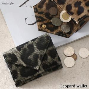 財布 サイフ レディース 三つ折り ミニ財布 コンパクト 小さい ウォレット 小銭入れ カード入れ コインケース おしゃれ レオパード 1912ss|ruckruck