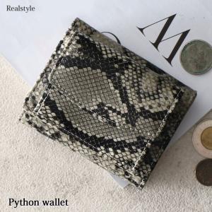 財布 サイフ レディース 三つ折り ミニ財布 コンパクト 小さい ウォレット 小銭入れ カード入れ コインケース おしゃれ パイソン 1912ss|ruckruck