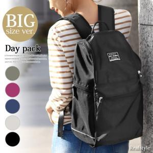 リュックサック リュック レディース メンズ バックパック マザーズバッグ 大容量 旅行 通勤 おしゃれ ナイロン ビッグ 大きめ A4 通学 ママバッグ 鞄 黒|ruckruck