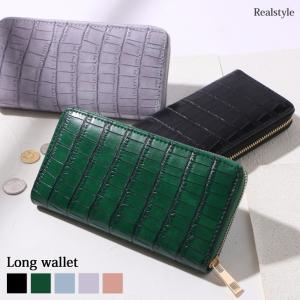 長財布 ラウンドファスナー レディース サイフ 大容量 札入れ 小銭 コイン カード ケース ウォレット おしゃれ クロコ|ruckruck