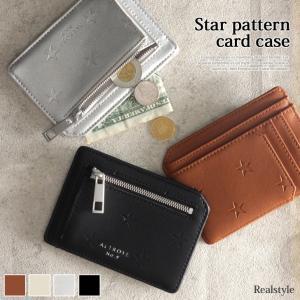 ミニ財布 レディース カードケース コインケース ウォレット コンパクト 小銭入れ カード入れ 小さい 小さめ 薄い スリム スター 星 フラグメントケース 1912ss|ruckruck