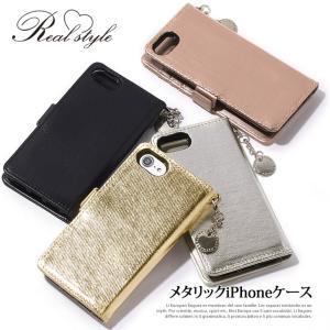 iPhoneケース レディース 手帳型 ミラー カード 多機...