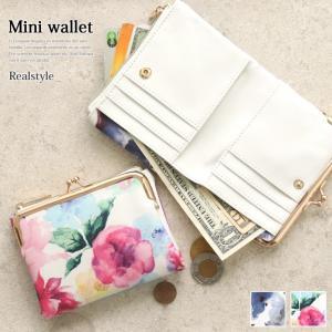 財布 レディース 二つ折り がま口 サイフ さいふ ミニ ウォレット カード入れ 小銭入れ コンパクト 小さい 二つ折り財布 薄い ミニ財布 花柄 フラワー 1912ss|ruckruck