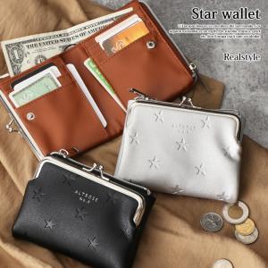 財布 レディース 二つ折り がま口 サイフ さいふ ミニ ウォレット カード入れ 小銭入れ コンパクト 小さい 星 スター 二つ折り財布 薄い ミニ財布|ruckruck