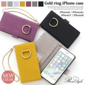 iPhoneケース スマホケース 手帳型 カバー レディース アイフォン スマホカバー iPhone6 iPhone6s iPhone7 iPhone8 カード入れ 鏡 ミラー おしゃれ シンプル|ruckruck