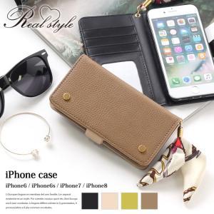 iPhoneケース レディース アイフォンケース ペイズリー スカーフ 手帳型 iPhone8 iPhone7 iPhone6/6s カード収納 ミラー 鏡