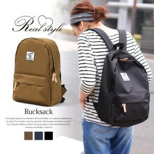 リュック バッグ 鞄 リュックサック バックパック デイパック レディース 大容量
