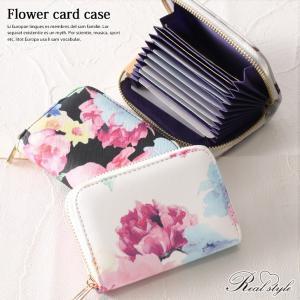 カードケース レディース じゃばら カード収納 薄型 スリム コンパクトおしゃれ かわいい 軽い カードのみ 花柄 名刺入れ 1912ss|ruckruck