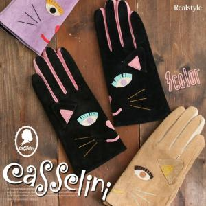 手袋 レディース キャセリーニ Casselini グローブ スマホ対応 タッチパネル ショートグローブ ねこ ネコ 猫
