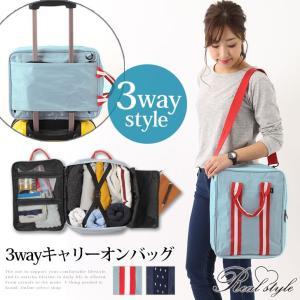 旅行 収納 便利グッズ キャリーオン バッグ 3way ショルダーバッグ カバン 旅行バッグ トラベルバッグ トートバッグ 鞄 斜めがけ 大容量 レディース メンズ|ruckruck
