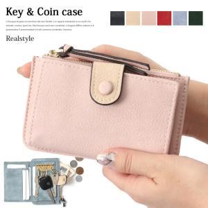 財布 レディース キーケース メンズ ミニ財布 カード収納 フェイクレザー カード入れ カギ 鍵 サイフ 小さい財布 フラグメントケース|ruckruck