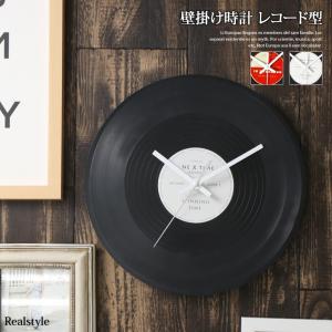 壁掛け時計 掛け時計 おしゃれ 連続秒針 スイープ 静音 サイレン 直径29cm 音がしない アナログ ウォールクロック インテリア 1912ss|ruckruck