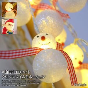 クリスマス LED イルミネーション 飾り Xmas サンタクロース スノーマン 雪だるま デコレーション 玄関 屋内 1912ss|ruckruck