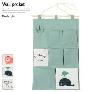 ウォールポケット 壁掛け収納 収納ポケット ナチュラル フック付き 壁面収納 キャンバス 綿麻 小物入れ かわいい おしゃれ 子供部屋|ruckruck