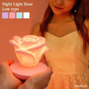 ナイトライト ローズ バラ 薔薇 照明 ベッドライト LED 寝室 テーブルライト おしゃれ かわいい フラワー 花 卓上 USB 充電式 コードレス|ruckruck