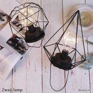 テーブルランプ おしゃれ ライト 照明 北欧 卓上 吊り下げ コードレス テーブルライト LED 電池式 間接照明 かわいい リビング|ruckruck