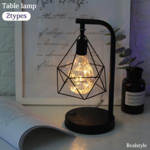 テーブルランプ おしゃれ ライト 照明 北欧 卓上 コードレス テーブルライト LED 電池式 間接照明 かわいい リビング 玄関|ruckruck