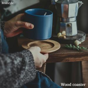 コースター ウッド 木製 おしゃれ 北欧 韓国 インテリア 小さめ 円 丸 軽量 シンプル ナチュラル かわいい カフェ 来客 小物置き|ruckruck