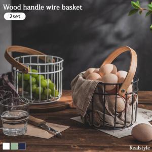 ワイヤーバスケット 木 ウッドハンドル おしゃれ カゴ かご 籠 アイアン 収納 インテリア 見せる収納 ラウンド 2個セット 雑貨|ruckruck