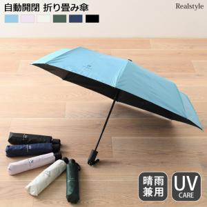 折り畳み傘 UVケア 撥水 自動開閉 メンズ レディース 折りたたみ傘 軽量 晴雨兼用 雨傘 日傘 丈夫 55cm 大きめ 紫外線対策 レイングッズ|ruckruck
