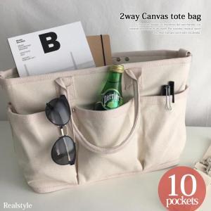 ビッグ トートバッグ レディース ベジバッグ ショルダーバック キャンバス A4 2way 大きめ 斜め掛け マザーズバッグ 鞄 収納