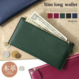 財布 レディース 長財布 本革 薄い 安い 40代 使いやすい 軽い さいふ サイフ 薄型 スリム 小銭入れ 札入れ カードケース 1912ss|ruckruck
