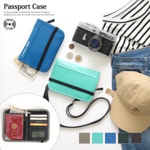 スキミング防止 パスポートケース メンズ レディース 貴重品入れ 首下げ 撥水 旅行 トラベル 電波遮断 セキュリティ 貴重品 ケース カバー|ruckruck