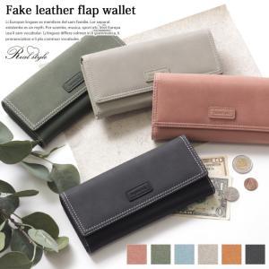 財布 長財布 レディース 二つ折り フラップ ロングウォレット フェイクレザー 異素材 切り替え カード入れ 収納 小銭入れ|ruckruck