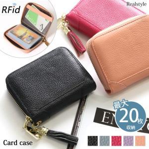 カードケース 本革 リアルレザー 牛革 レディース スキミング防止 RFiD クレジットカード カード入れ 名刺入れ カード収納|ruckruck