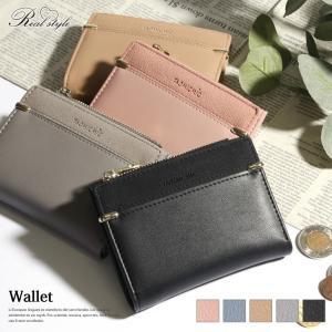 財布 レディース 二つ折り ショートウォレット 切替デザイン 薄型 コンパクト フェイクレザー カード入れ 札入れ 小銭入れ フラグメントケース|ruckruck
