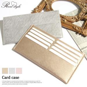 カードケース レディース 薄型 フェイクレザー カード入れ カード収納 カードホルダー フラグメントケース 財布 軽量 スリム|ruckruck