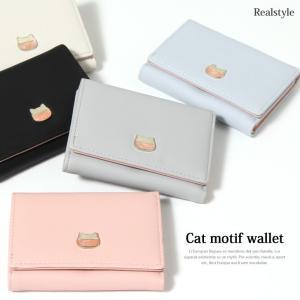 財布 レディース ネコモチーフ 三つ折り 短財布 ミニ財布 ミニウォレット 小銭入れなし カード入れ フラグメントケース|ruckruck