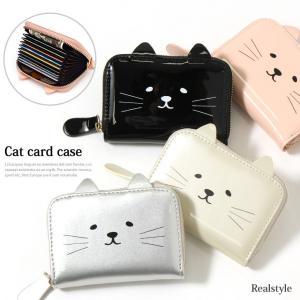 カードケース じゃばら カード入れ カード収納 カードホルダー 名刺入れ 名刺ケース レディース アコーディオン 横型 ネコ ねこ 猫|ruckruck