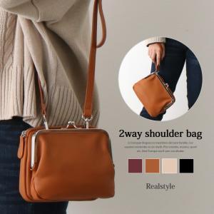 バッグ レディース 鞄 かばん 2way がま口バッグ 斜め掛け 肩掛け ハンドバッグ 口金 ミニバッグ 可愛い 軽量 1912ss|ruckruck