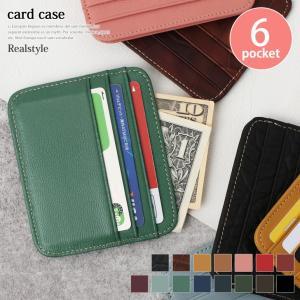 カードケース 薄型 メンズ レディース レザー 本革 カード入れ カードホルダー シープスキン 定期入れ 薄い スリム キャッシュレス|ruckruck