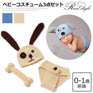 ベビー コスチューム 犬 赤ちゃん ベビー服 着ぐるみ 誕生...