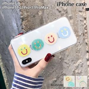 iPhoneケース スマホケース スマホカバー iPhone7 iPhone8 iPhone11 iPhone11Pro Max アイフォン スマイル おしゃれ ソフトケース|ruckruck